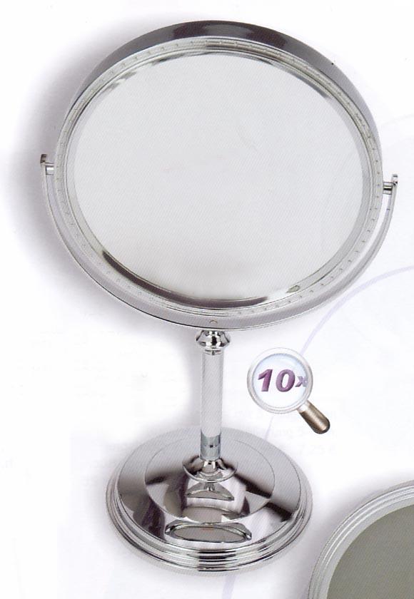Kosmetikspiegel mit 10-fach Vergrösserungsspiegel by Bavaria Bäder-Technik GdbR